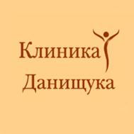 диетологи москвы рейтинг форбс