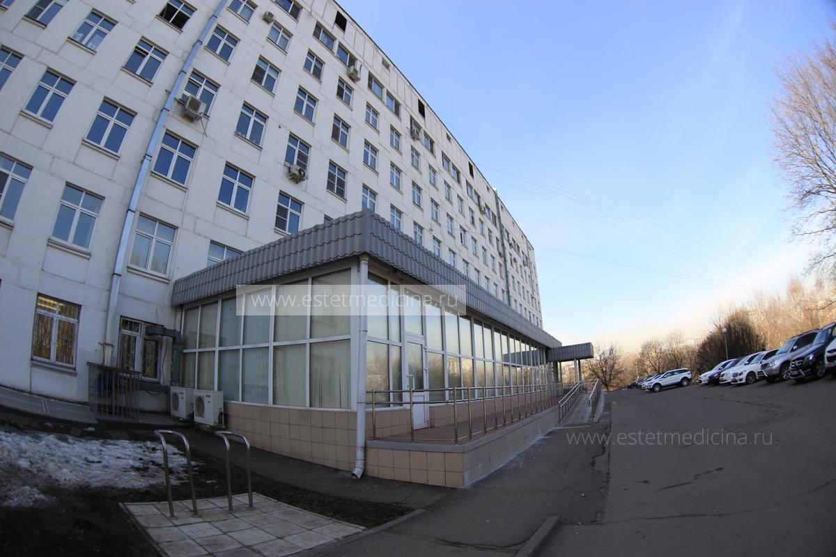 1-я клиническая больница ржд волоколамское шоссе