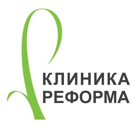 Клиника эстетической косметологии реформа москва