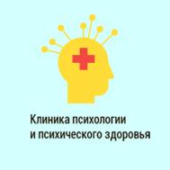Логотип биоинтермед, центр психического здоровья