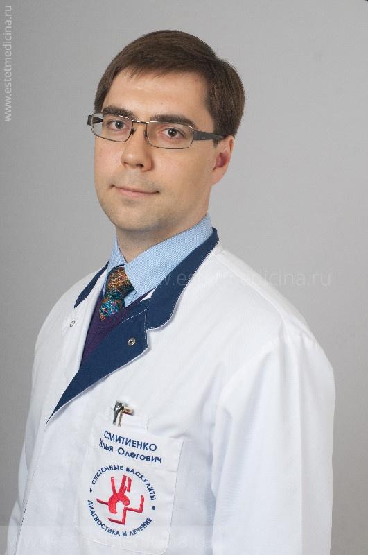 Ревматолог нижневартовск