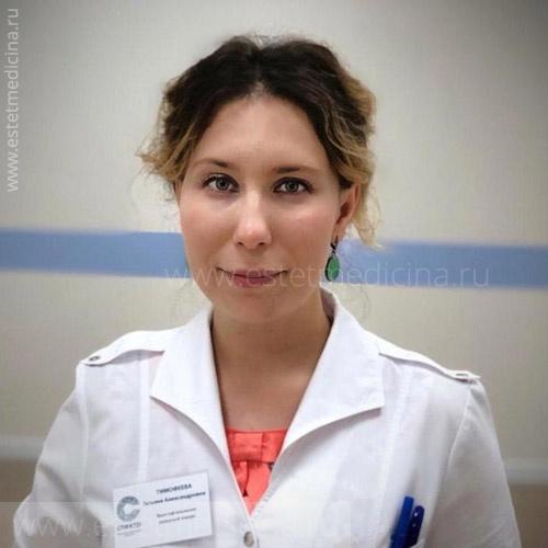 Тимофеева Татьяна Александровна офтальмолог