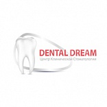 Дентал Дрим (Dental Dream)